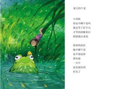 卡通池塘青蛙图片图片大全 池塘里的青蛙卡通壁纸