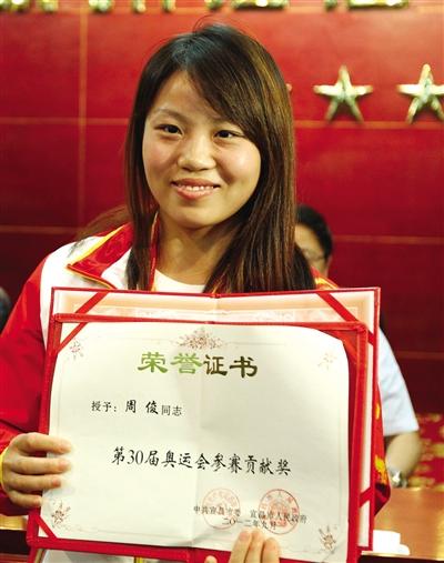 """马文广:""""周俊零分""""我也不能说什么 - 新京报体育 - 新京报体育"""