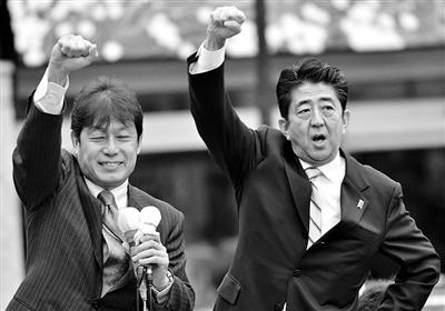 日本大选正式开始 安倍野田石原街头拉票(图)