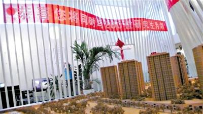 北京9处科研用地建住宅出售被查 每平米赚数十倍