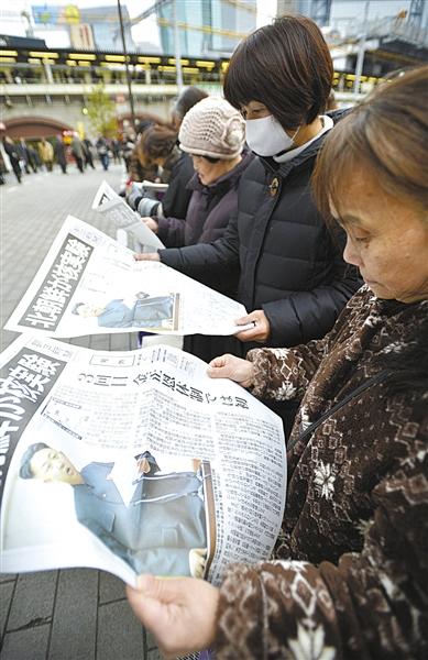 报纸 电子 版