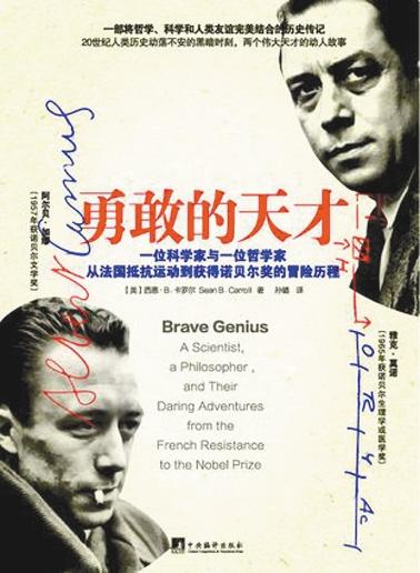 2010诺贝尔文学奖_从战争里走出的勇敢天才_书评周刊·新知_新京报电子报