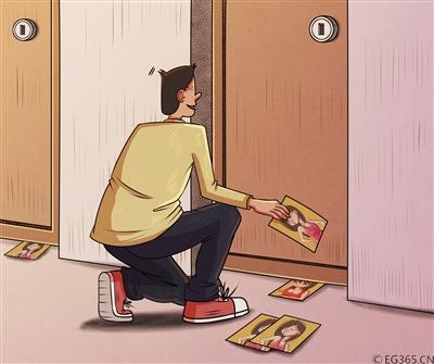 黄色小卡片屡禁不止成酒店业痛点 一线城市成重灾区