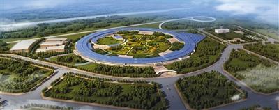 落户怀柔科学城的北京先进光源项目效果图. 怀柔区供图