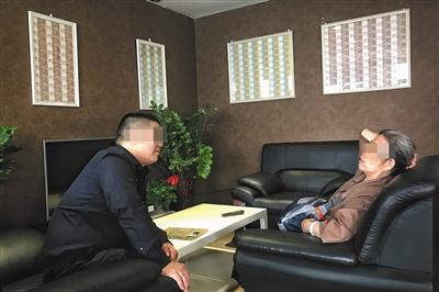 去年9月7日,SOHO现代城北文雅轩公司,工作人员向一位老人推销钱币、纪念币。
