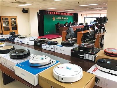 扫地机器人清洁率最高93%最低29%