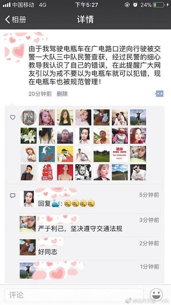 四川�_州交警治理��榆��`法:�l朋友圈曝光�`法行�榧��可免�P款