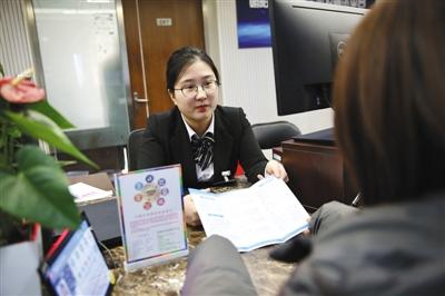 北京启动建设全国首家首贷服务中心