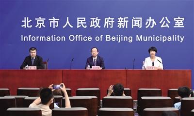 北京市常住人口_北京核心区常住人口181.5万人